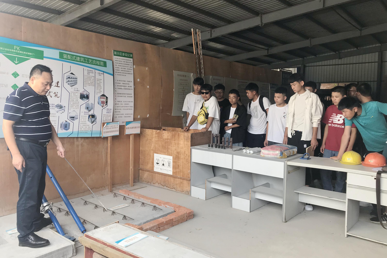 我院开展2018级普通中专建筑施工专业学生顶岗实习教育