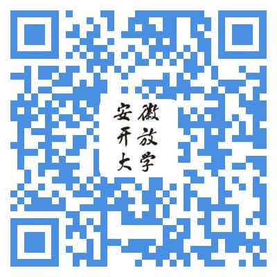 安徽电大报名二维码2.jpg
