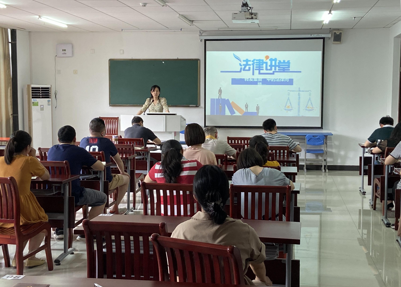 【党员活动日】开放教育学院直属党支部开展民法典学习宣传活动