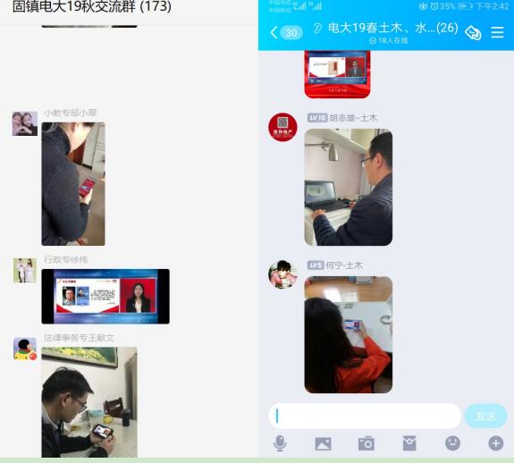 """安徽开放大学组织全体思政课教师与学生同上""""党史思政大课"""""""