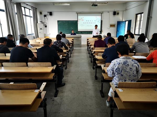 省校教务处赴铜陵电大开展教学管理培训