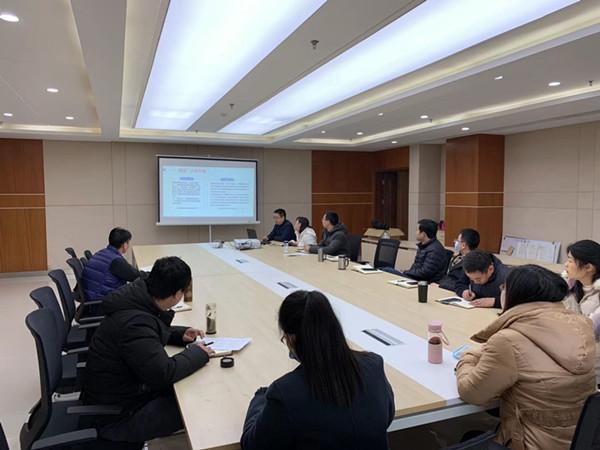 第一党总支第四党支部开展12月集中学习