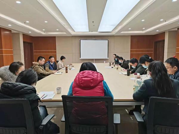 第一党总支第四党支部召开2020年度组织生活会