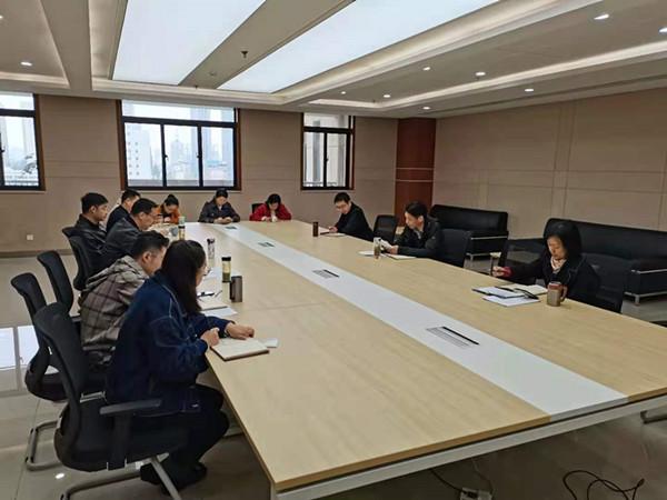 机关党总支教务处党支部组织开展四月份集中学习活动