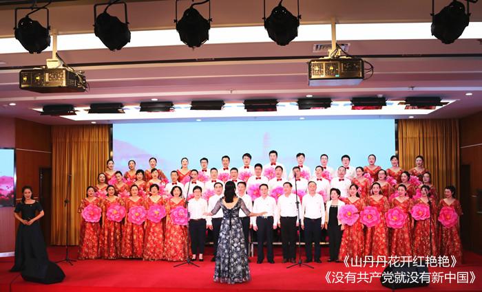 安徽开放大学举办庆祝建党100周年文艺演出