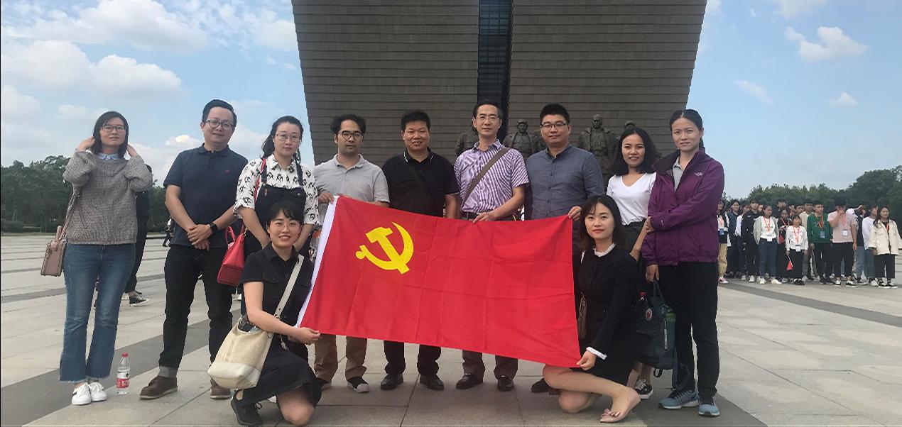 第二党总支第五党支部开展党员活动日活动(2018年9月)